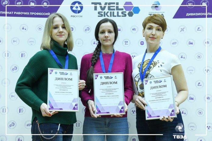 Лаборанты химанализа УЭХК — призеры TVELSkills