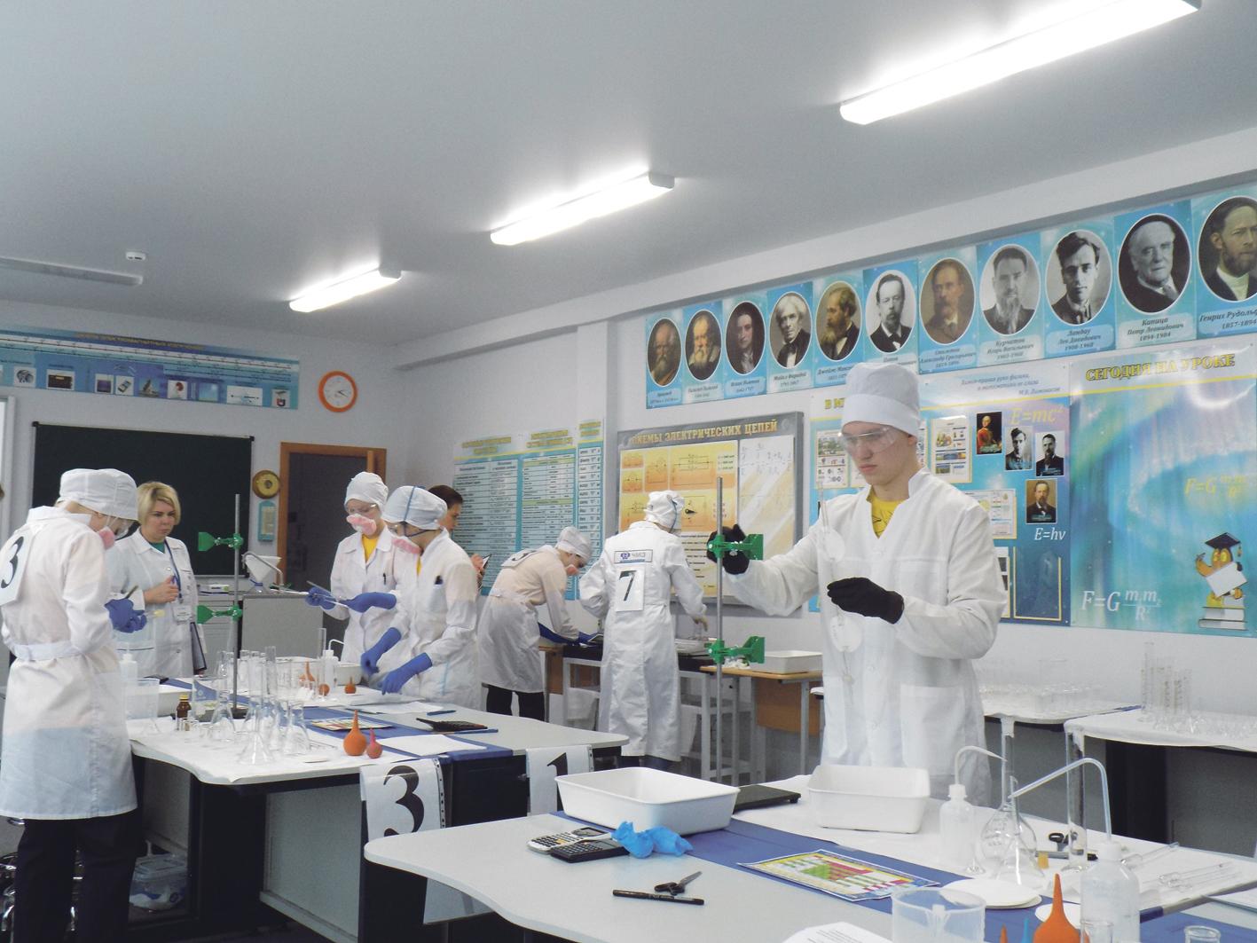 Как настоящие работники лабораторий
