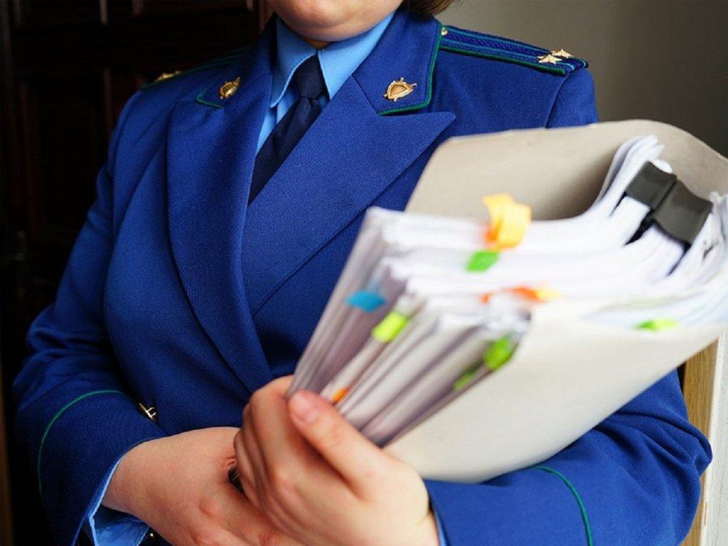 Должностное лицо Администрации НГО оштрафовано